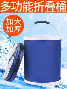 汽车用折叠水桶收缩桶车载便携式洗车专用桶户外旅行钓鱼可伸缩筒