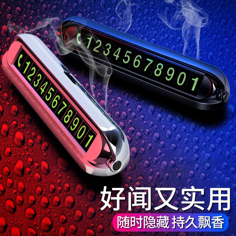 Автомобильные ароматизаторы Артикул 594372354106