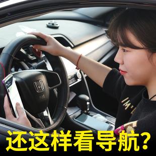 汽車用車載車內網紅手機導航吸盤式車上出風口支撐萬能通用型支架
