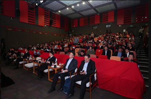 市中会议活动跟拍 发布会论坛展览展销摄影摄像 摇臂视频图片直播