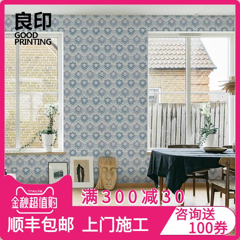 (用89元券)良印美式墙纸无纺布卧室客厅沙发背景大马士革无缝定制墙布壁纸