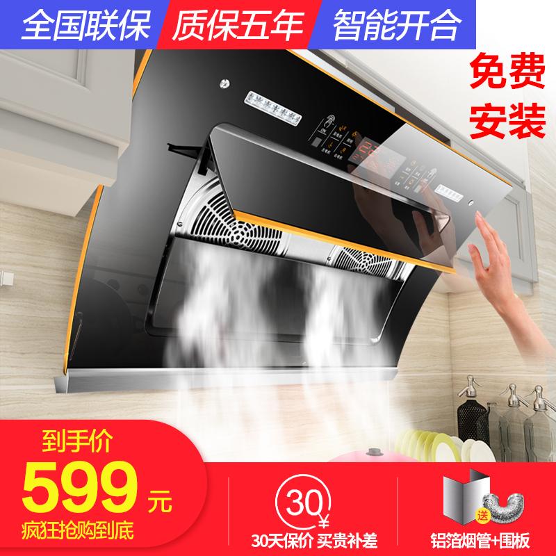 博艺双电机自动清洗抽油烟机壁挂式烟机家用侧吸式脱排大吸力特价