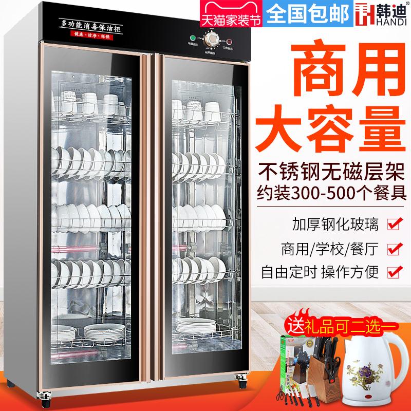 商用立式大容量不锈钢餐具消毒柜好用吗