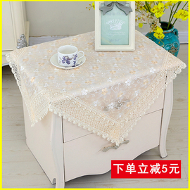 床头柜盖布欧式卧室简约现代蕾丝布艺冰箱罩套遮灰布防尘布家用