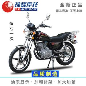 全新珠峰牌美式太子150cc太子摩托车整车125cc骑式男装省油摩托车
