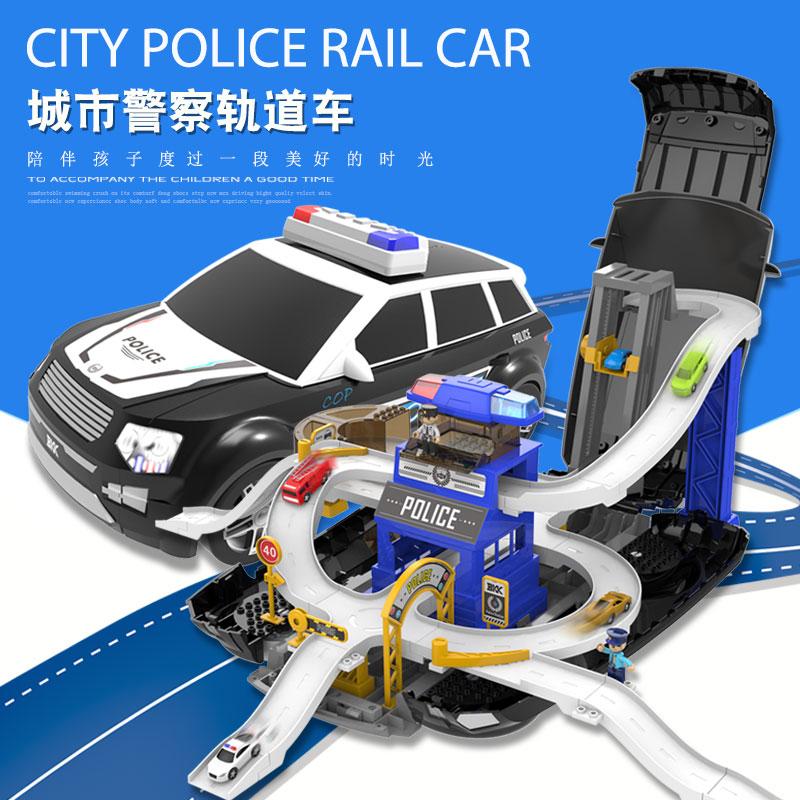 BKK城市警察指挥中心套装警车玩具三四五六周岁男孩益智玩具男童