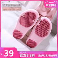jdov专利防滑孕妇男女防水夏拖鞋质量如何
