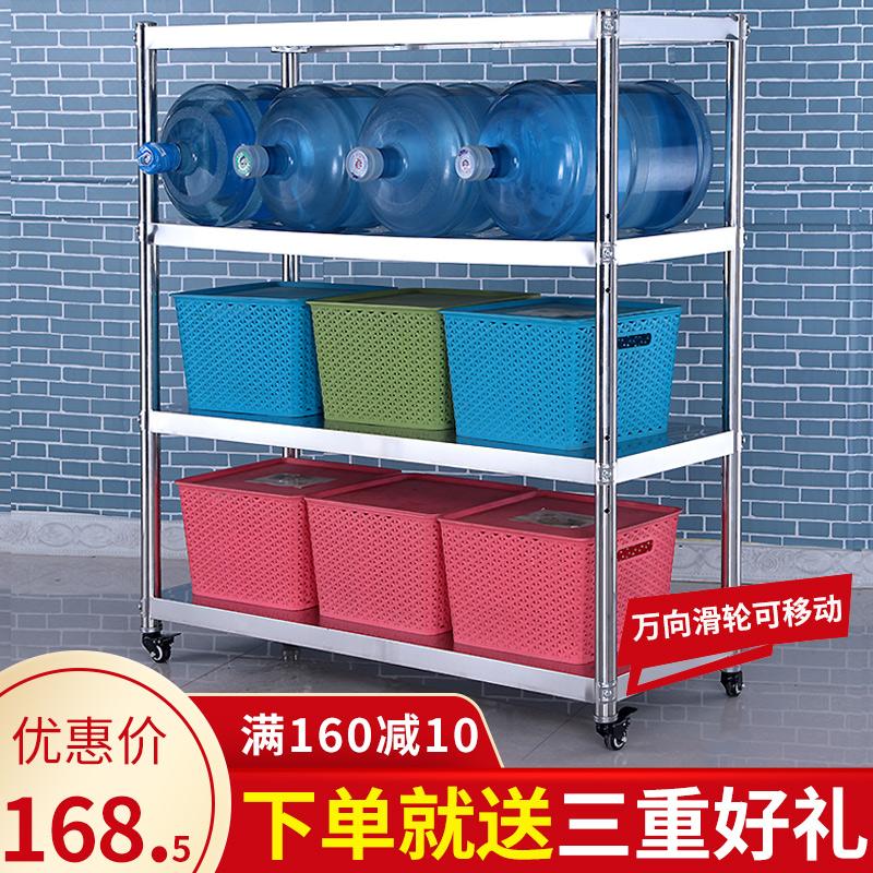 厨房不锈钢置物架四层可移动微波炉架4层架带轮子家用收纳整理架