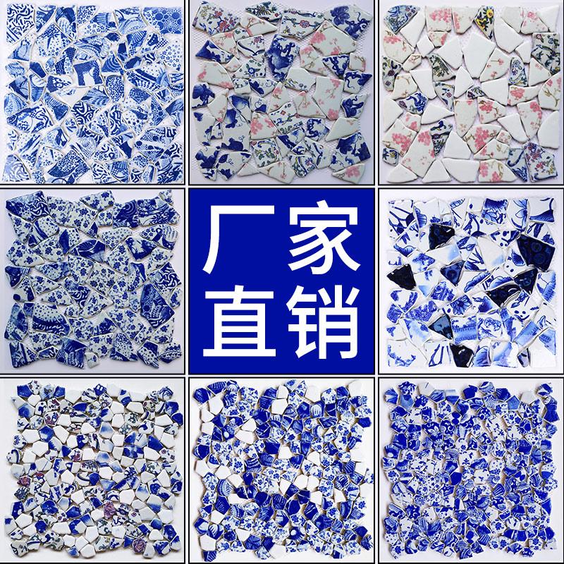 Изделия из фарфора и керамики Артикул 617481728301