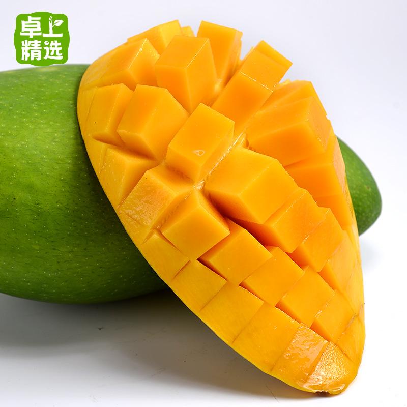 [卓上精选]广西大青芒 新鲜水果当季特产整箱金煌芒特大芒果10斤