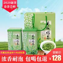 日照绿茶2020新茶叶春茶特级手工高山云雾浓香绿茶散装礼盒装500g