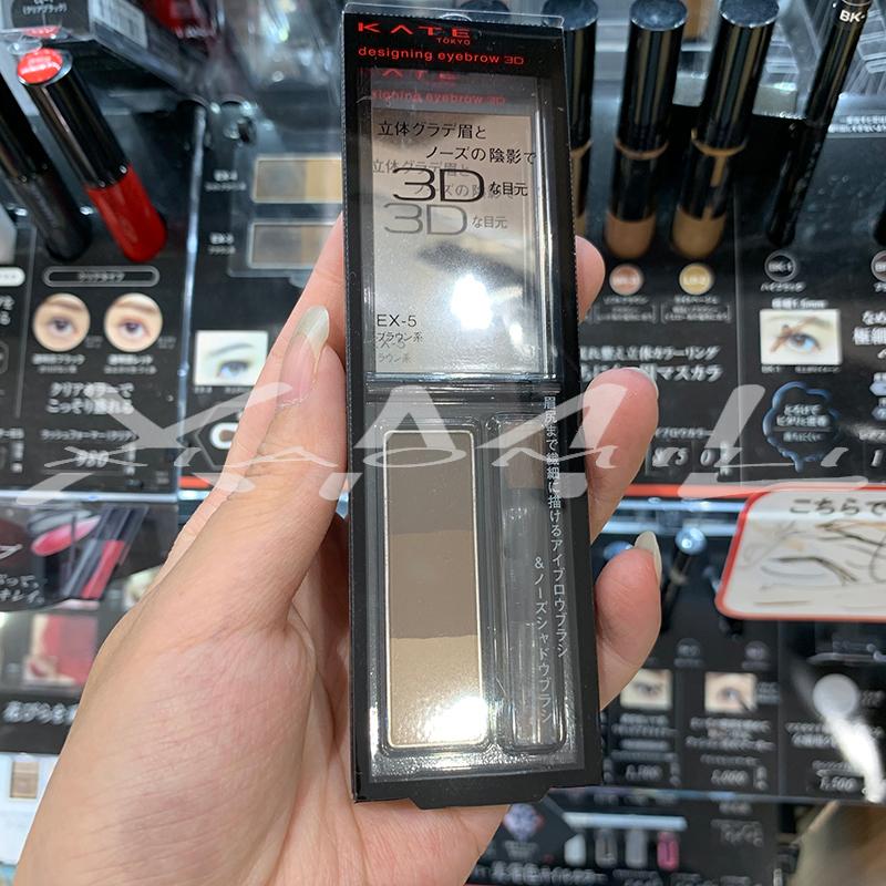 日本原装嘉娜宝KATE三色立体眉粉眉刷鼻影修容防水防汗持久不脱色图片