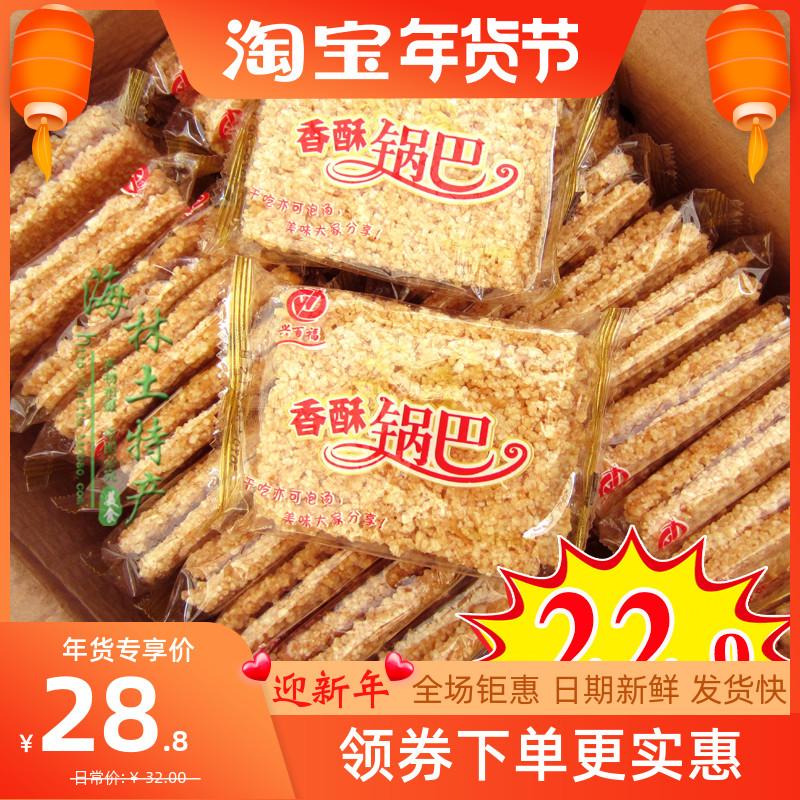 整箱5斤散装安徽小米糯米网红锅巴手工休闲食品办公室小包装零食