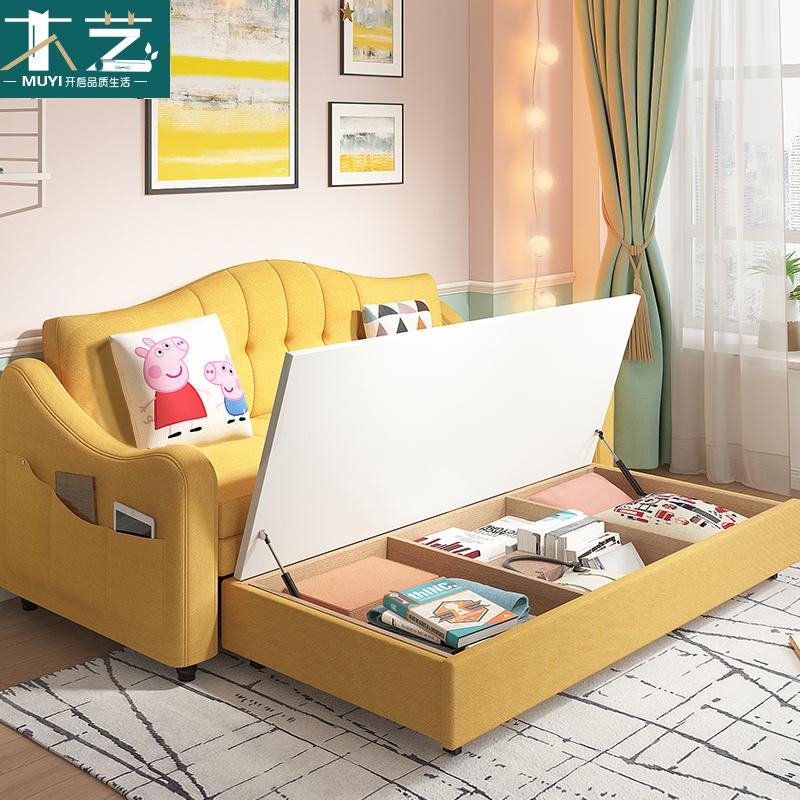 多功能沙发床可折叠客厅小户型1.8简约现代双人三人两用1.5米储物