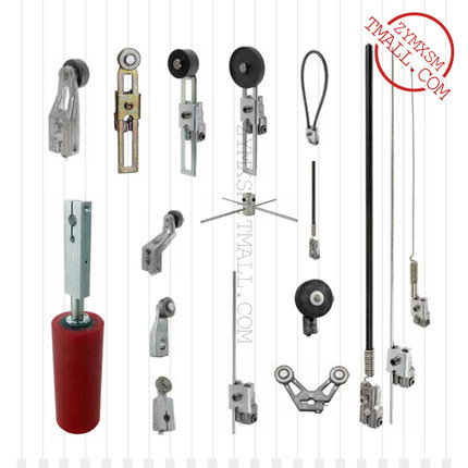 LSXJ4S-7A〖LEVER FOR ROTARY SWITCH〗