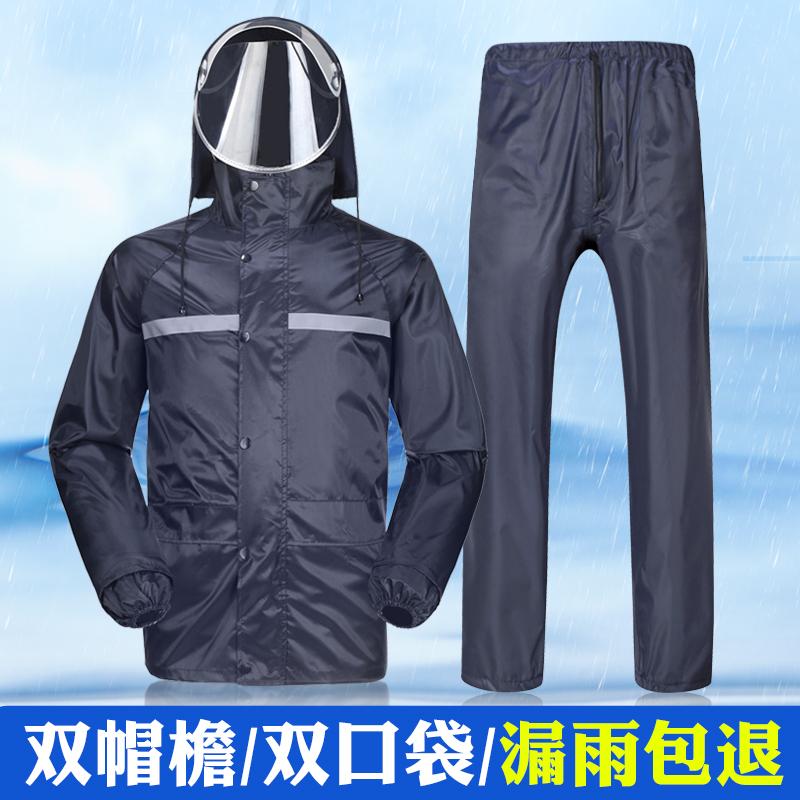 雨衣雨裤套装 分体成人男女双层加厚全身防水电动车摩托车雨披