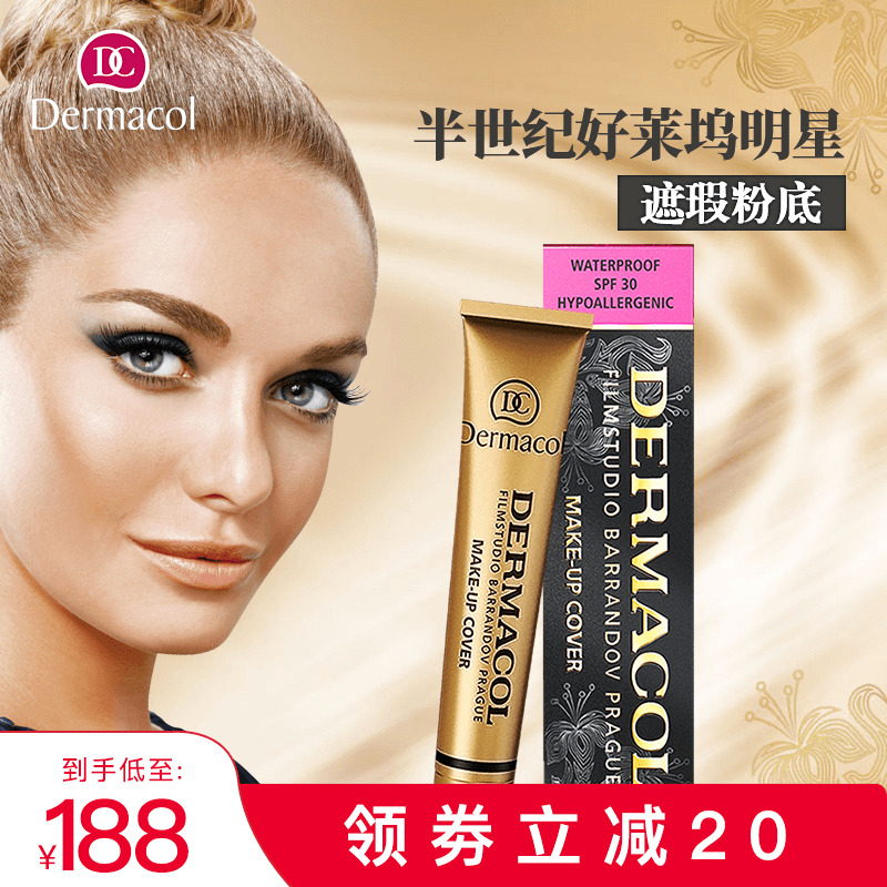 Dermacol small gold tube Concealer Czech damask.