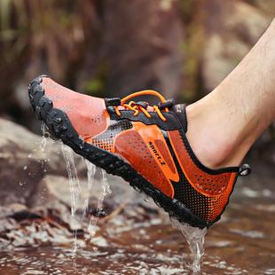 防滑防割潛水浮潛鞋情侶游泳速干涉水溯溪鞋跑步機鞋赤足沙灘軟鞋