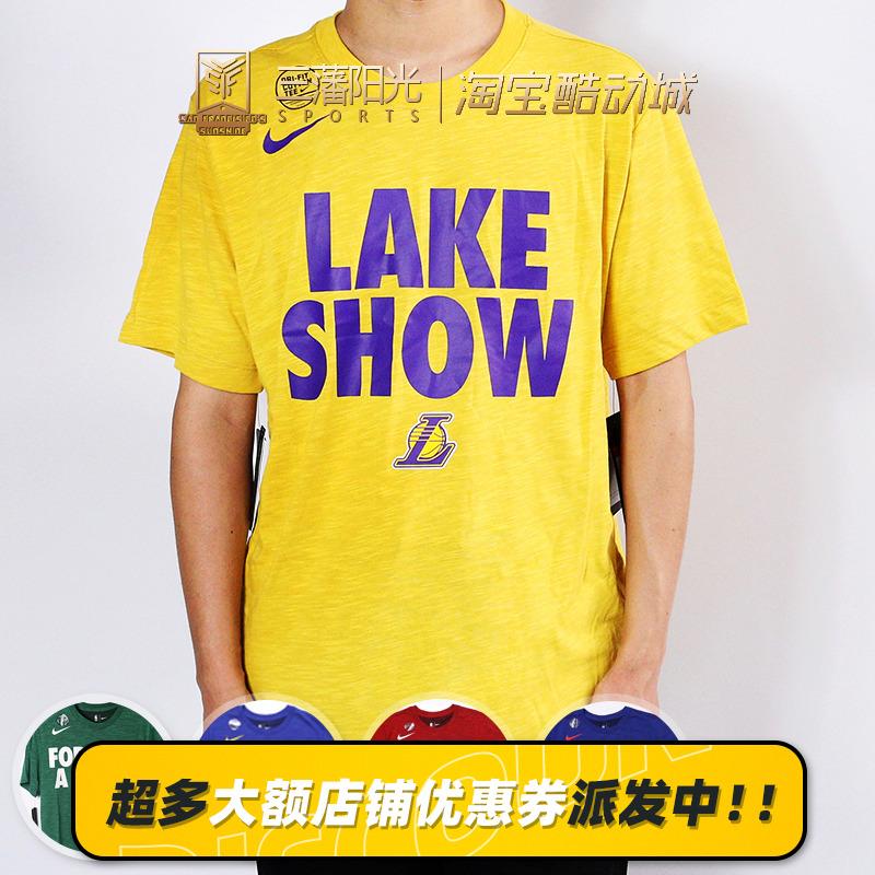 (用20元券)三藩 NIKE NBA 球迷版湖人篮球短袖T恤 AQ6587-728 AQ656
