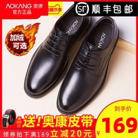 奥康男鞋男士商务休闲正装内增高皮鞋男英伦春季真皮增高皮鞋大码