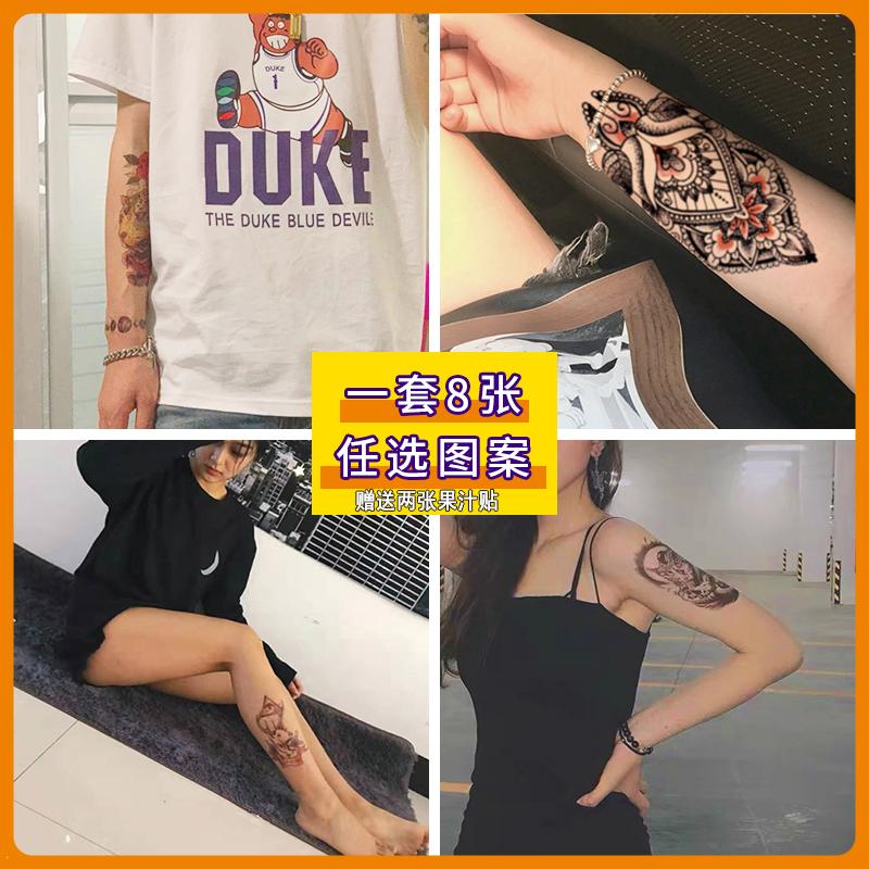 纹身贴防水男女大图 持久ins风暗黑花臂 仿真性感刺青纹身贴纸