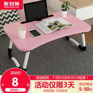 床上小桌子电脑懒人桌子折叠桌宿舍寝室学生学习书桌笔记本电脑桌图片