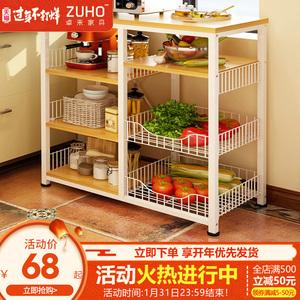厨房置物架微波炉落地多层架厨房电器层架收纳储物架锅碗架烤箱架