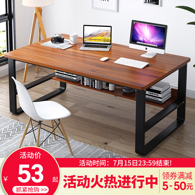 简约办公桌家用书桌台式双人电脑桌学生简易实木色写字桌带电脑椅