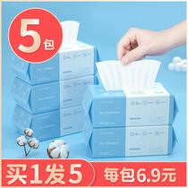 5包|李佳埼洗脸巾一次性女纯棉美容洁面巾卸妆洗面擦脸纸无菌琦