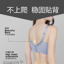 Underwear women gather together to adjust the anti-sagging bra thin bra steel ring suit small chest sexy summer