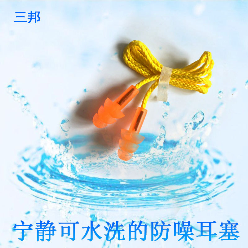 Sanbang Silicone Tape earplugs anti noise soft waterproof professional sleep male and female student dormitory factory