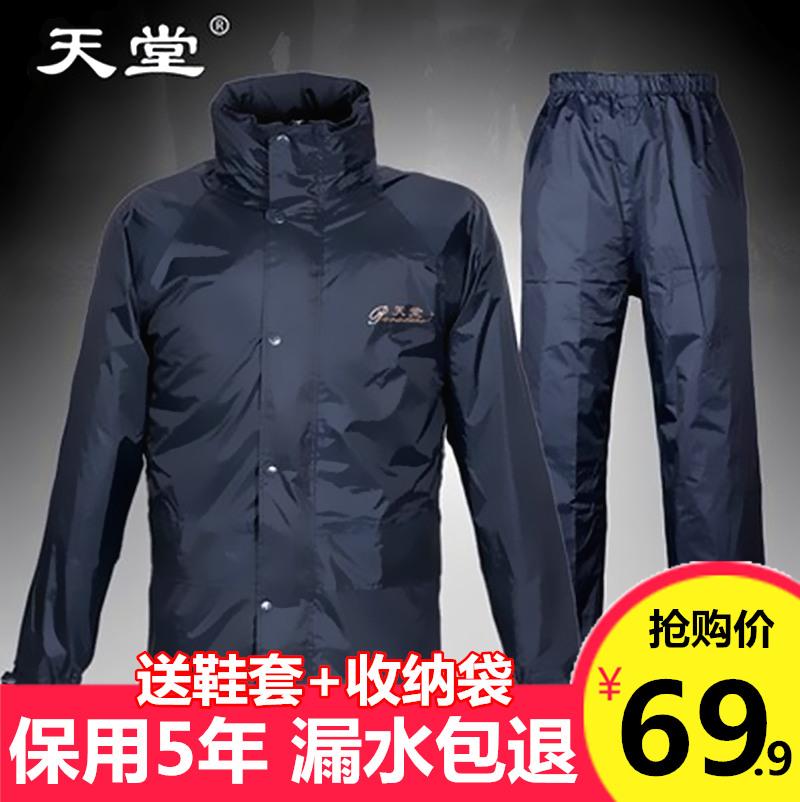 雨衣雨裤套装加厚