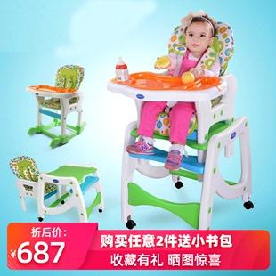 多功能儿童餐椅防滑加厚儿童婴儿餐桌椅宝宝组合式婴幼儿吃饭餐桌品牌