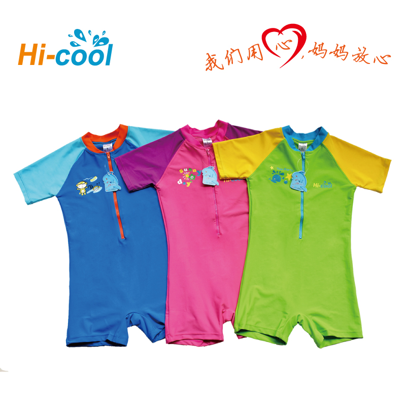 Haiku genuine childrens Siamese Childrens sunscreen warm bathing suit mens and womens hot spring vacation beach clothes