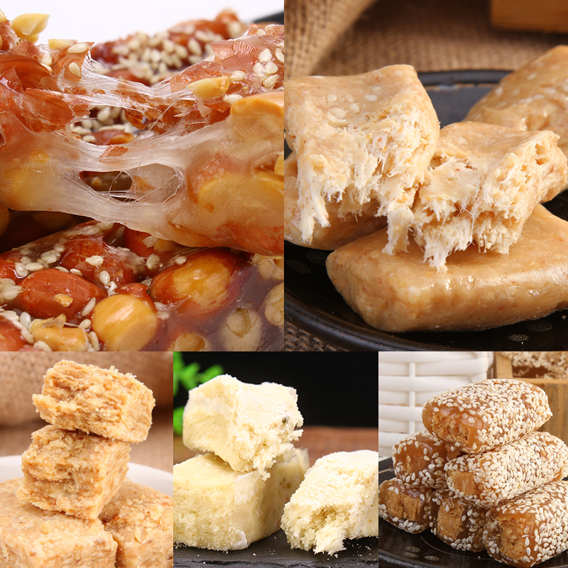 花生酥糖广东潮汕揭阳普宁特产美食潮州汕头小吃零食传统手工糕点