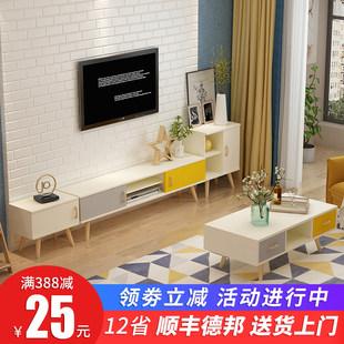 北欧电视柜茶几组合套装欧式现代简约大小户型客厅卧室影视柜地柜