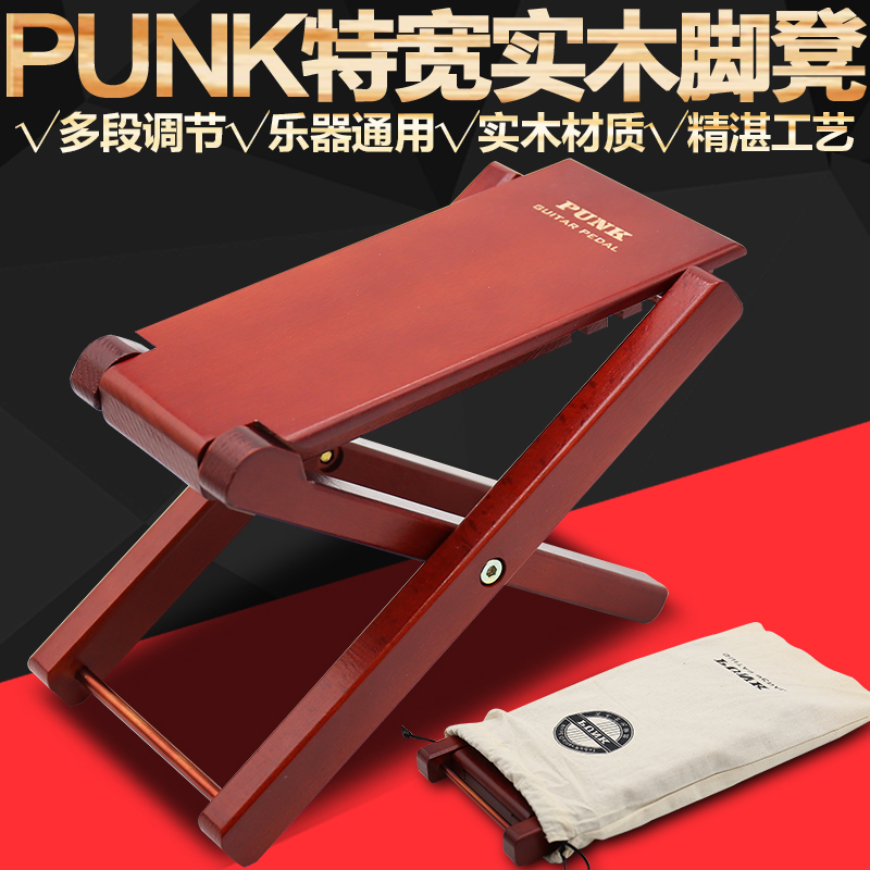 Кожзаменитель NK дерево классический Guitar Footstool Folk Electric Guitar Erhu Foot Pedal панель широкая Четвертая передача