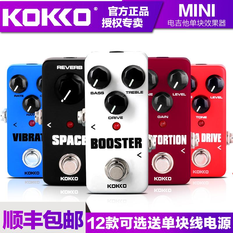 Гитара KOKKO один Блочные эффекты: мини-хорус / запись петли / задержка / перегрузка / эффект реверберации
