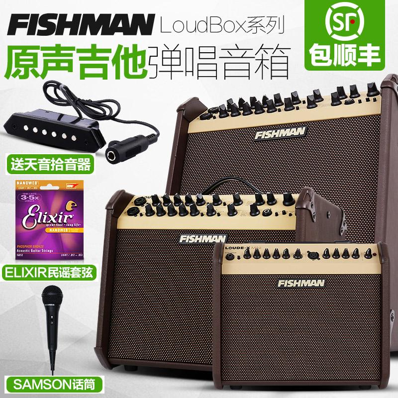 Рыбак Fishman баллада звуковая дорожка дерево гитара бомба петь динамик Loudbox mini 60W коробка гусли звук
