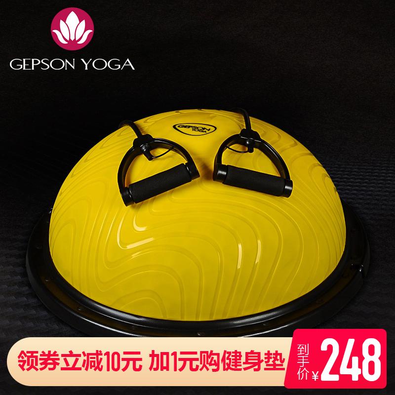 杰朴森波速球半圆平衡球家用普拉提加厚防爆瑜伽球健身减肥半球