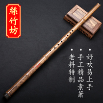 Xiao Musical instrument Zizhu Dongxiao professional playing grade adult Beginners Primer A flute Bamboo Shaw eight hole ancient Shaw