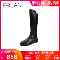 千百度伊伴2020秋季新款时尚袜靴黑色厚底骑士长筒靴B20545713WX