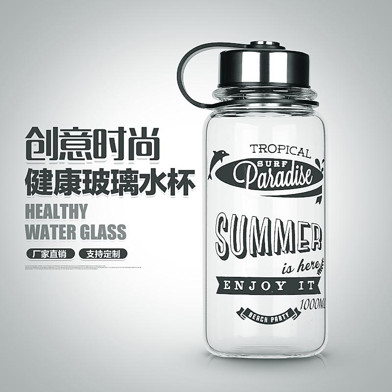 大容量玻璃杯子1000ml茶杯耐熱水杯便攜水瓶 過濾防漏 定製