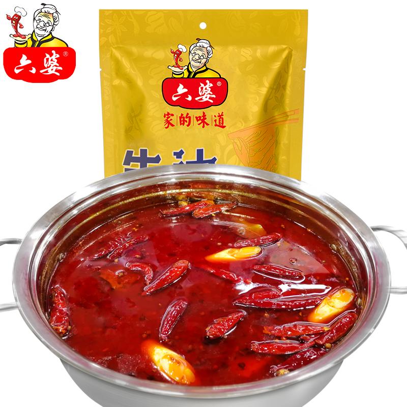 六婆牛油火锅底料150g 六婆串串香一个人火锅涮涮锅底料 麻辣烫
