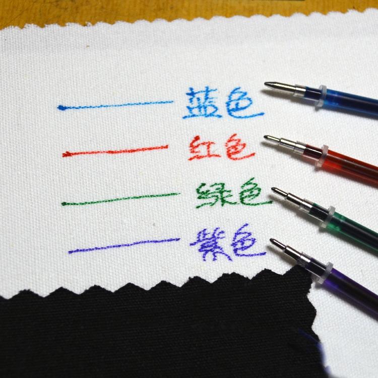 十字绣 刺绣水消笔芯 布用水溶笔 下水即消 手工缝纫DIY工具笔
