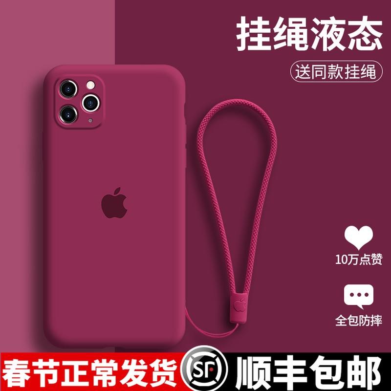 苹果11手机壳全包保护新款潮摄像头