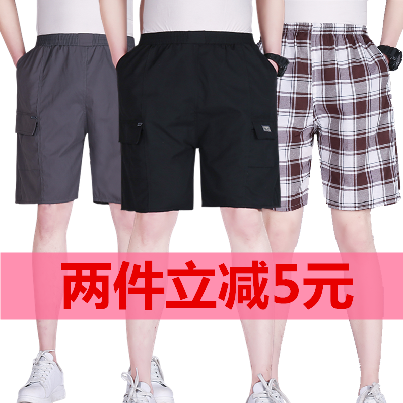 Middle aged and old mens shorts Capris mens old mens fathers Beach underpants loose outdoor pants cotton casual pants