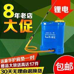 充电打药机背负式高压消毒农药喷壶新式喷洒电动喷雾器农用锂电池