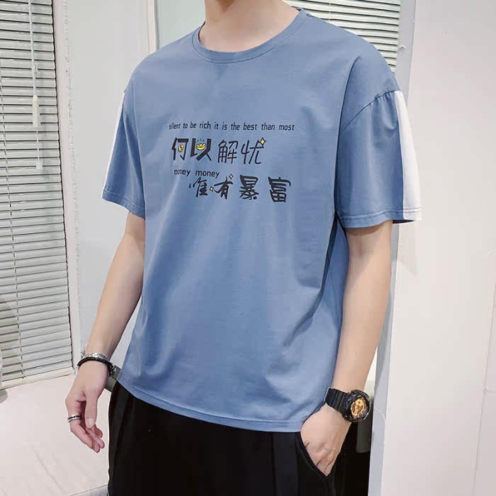 2020新款夏季宽松印花短袖男韩版潮牌潮牌港风半袖男士t恤