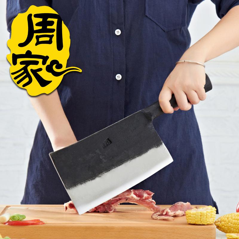 斬骨刀周家刀砍骨砍菜刀鋼刀 鍛打刀廚師骨頭刀剁骨刀廚房刀具